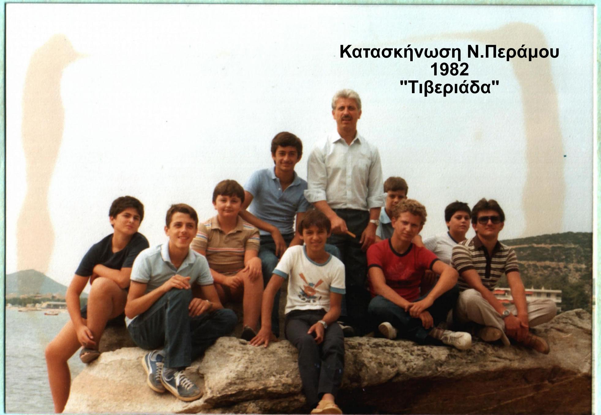 τιβεριαδα 1982 copy3