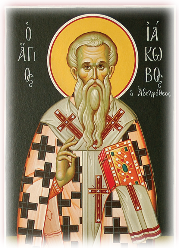 ag-Iakovos-Adelfotheos