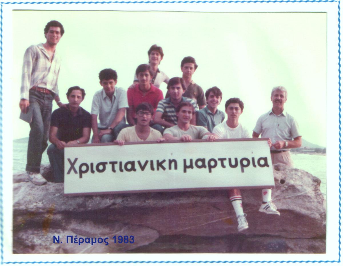 1-xristianikh martyria 1983