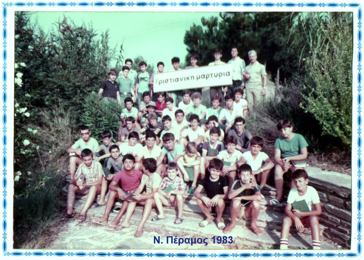 2-xristianikh martyria 1983a
